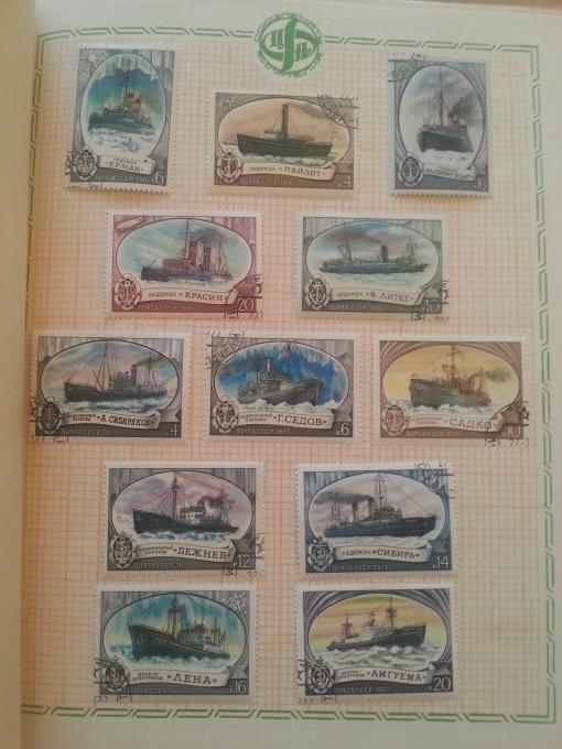 Briefmarken Heft Transport Sowjetunion