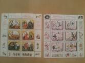Briefmarken DDR Märchen