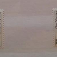 Fehler teuer verkaufen, statt wegzuwerfen - Briefmarken-Fehldrucke