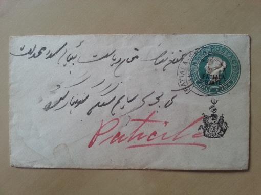 Brief Indien Patiala 1893