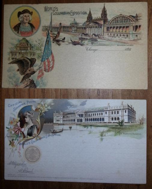 Worlds Columbian Exposition 1893